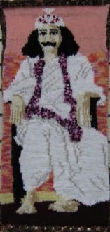 Meher Baba, Prem Ashram